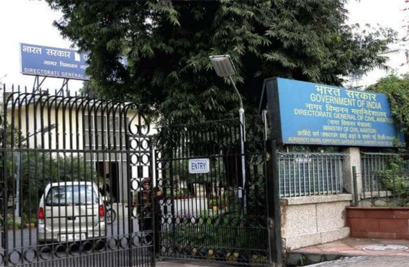 विमान हादसे रोकने के लिए डीजीसीए ने जारी की एडवाइजरी