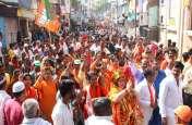 रैली के साथ भाजपा-कांग्रेस प्रत्याशियों ने भरा फॉर्म