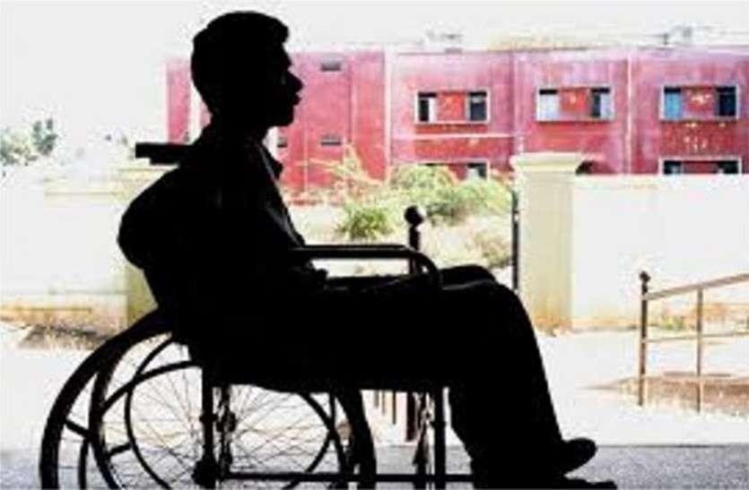 त्रिपुरा सरकार ने दिव्यांगों का आरक्षण बढ़ाकर चार प्रतिशत किया