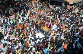 MP ELECTION : भाजपा और कांग्रेस के विधान सभा प्रत्याशी  की रैली