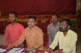 भाजपा किसान मोर्चा प्रदेश कार्यसमिति सदस्य कर्राहे ने दिया इस्तीफा