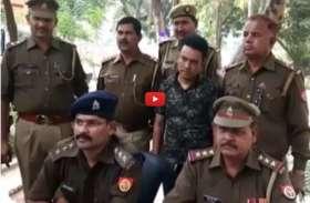 सवा करोड़ का सोना लेकर गलियों में भटक रहा था युवक, पुलिस ने पकड़ा तो हुआ बड़ा खुलासा, देखें वीडियो