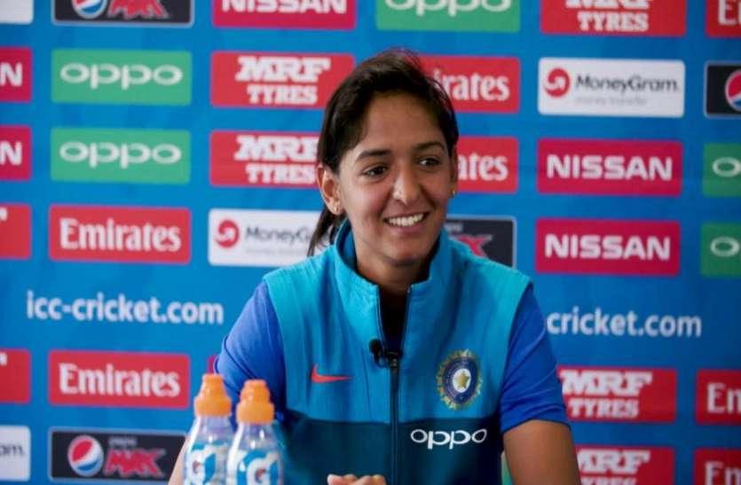 महिला T20 विश्व कप: 49 गेंदों में तूफानी शतक ठोक टीम को जीत दिलाने के बाद ये बोली कप्तान हरमनप्रीत
