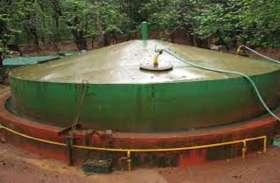 बायो-गैस प्लांट से घरों को मिल रही गैस, खेतों को खाद