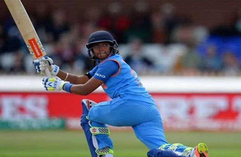हरमनप्रीत ने खोला राज, मैच के पहले नहीं थीं खेलने की स्थिति में, इसलिए जड़े लम्बे-लम्बे छक्के