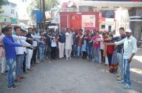 Jaago janmat rath 2018: बस स्टैंड और रेलवे ओवर ब्रिज की समस्या किसी भी जनप्रतिनिधि ने दूर नहीं की