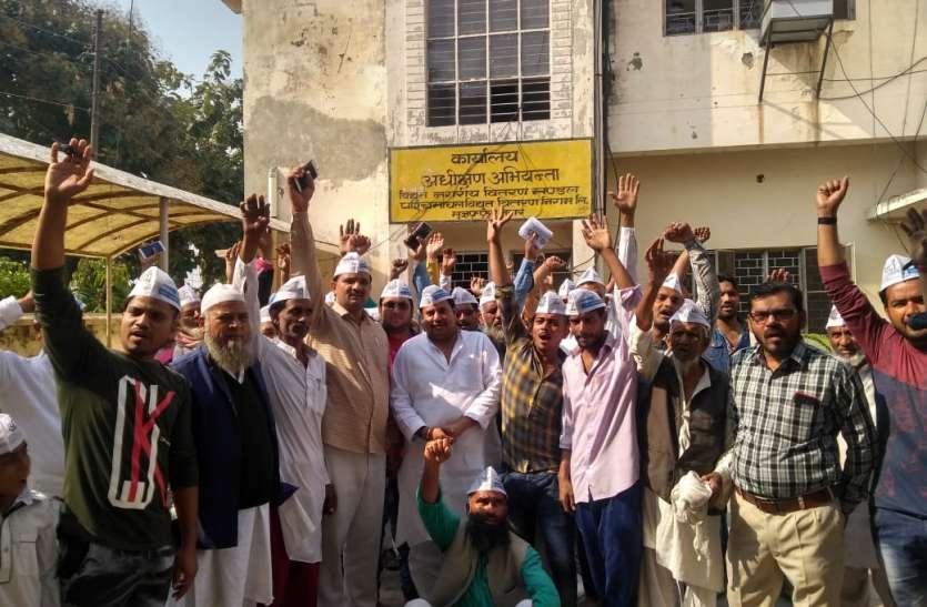 आम आदमी पार्टी कार्यकर्ताओं ने इस तरह किया प्रदर्शन कि ताला बंद कर 'फरार' हुए अधिकारी