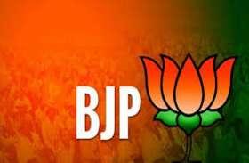 आखिर क्यों भाजपा के ये तीन सक्रिय सदस्यों को किया पार्टी से निलंबित