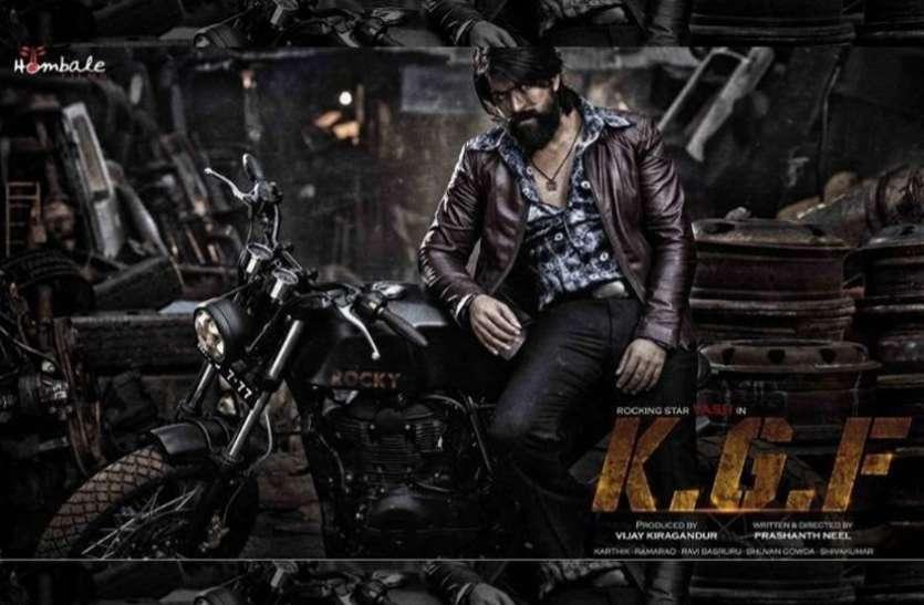 'कोलार गोल्ड फील्ड' फिल्म का धांसू ट्रेलर रिलीज, आएगी दो पार्ट में, 'बाहुबली' से हो रही है तुलना