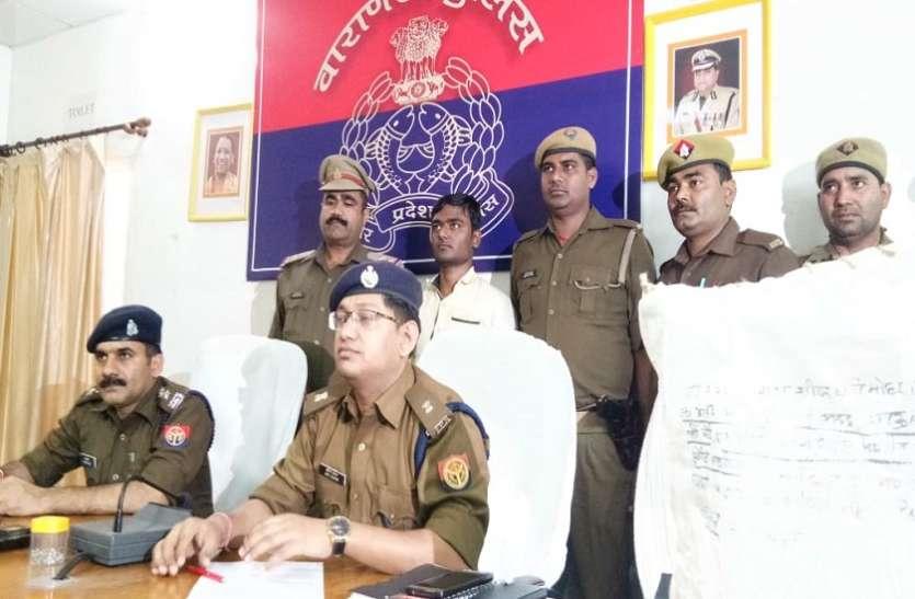 बदला लेने के लिए मदरसे में की चोरी, लोहता पुलिस ने किया गिरफ्तार