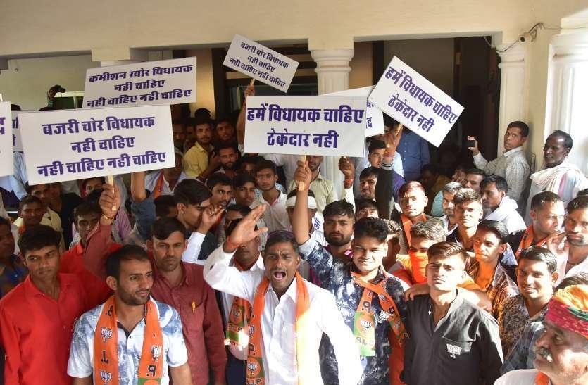 BJP headquarters