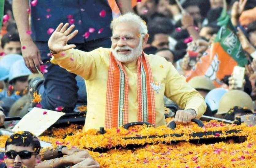 MP Election news : इस दिन इंदौर में चुनावी आमसभा लेंगे पीएम नरेंद्र मोदी, झाबुआ-मंदसौर भी जाएंगे