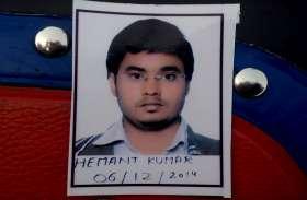 कजाकिस्तान से MBBS कर रहे राजस्थानी युवक की गला रेतकर हत्या, विदेशी दोस्त ने दिया वारदात को अंजाम