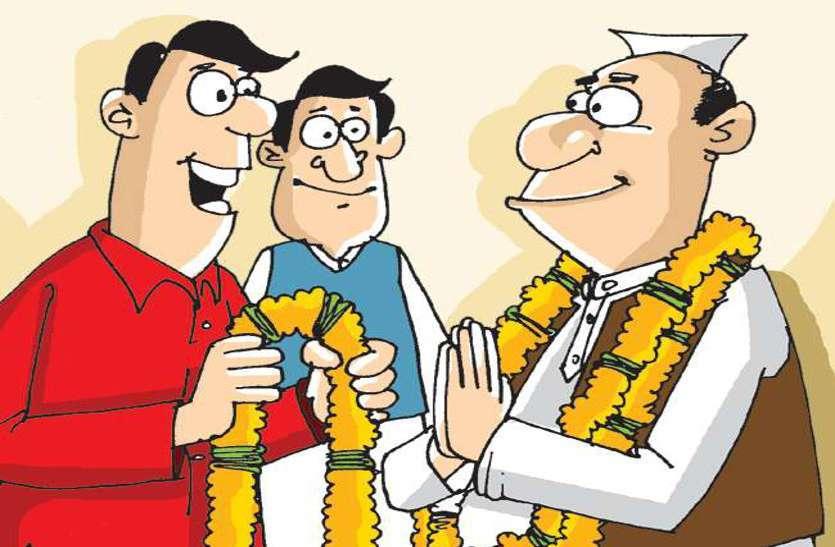 Chhattisgarh Election: चुनावी खर्च की गलत जानकारी दी तो अयोग्य घोषित हो सकता है प्रत्याशी