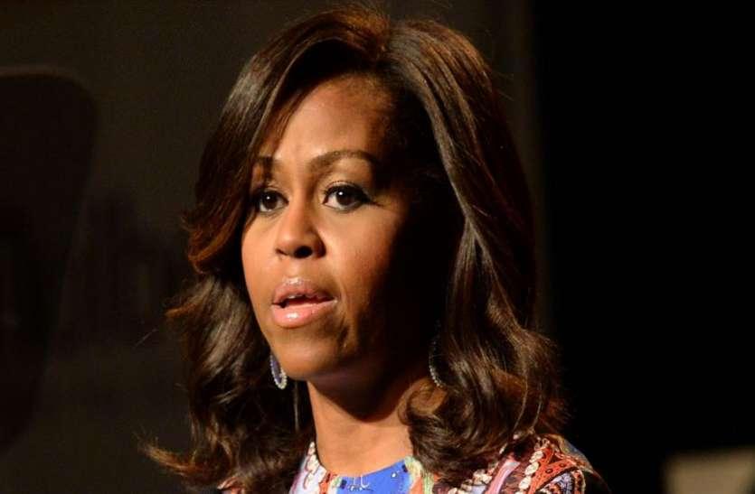मिशेल ओबामा ने खोले राज, आईवीएफ तकनीक से दो बच्चियों को दिया था जन्म
