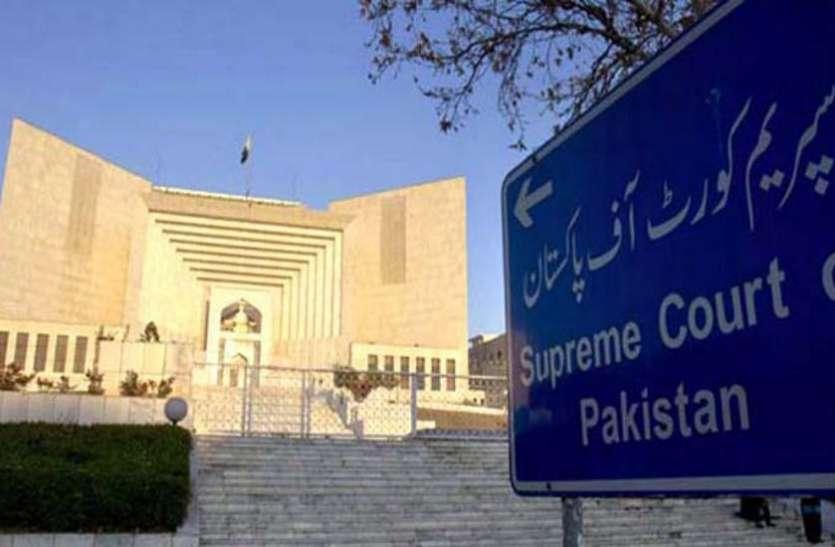 पाकिस्तान में 68 आतंकियों को रिहा करने का दिया था आदेश, सुप्रीम कोर्ट ने पलटा