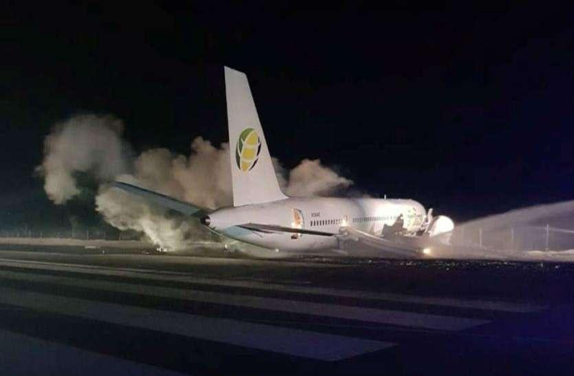 गुयाना हवाई अड्डे पर बोइंग जेट दुर्घटनाग्रस्त, छह यात्री घायल