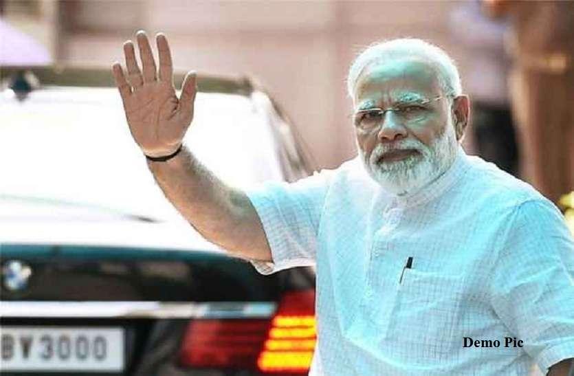 पीएम मोदी अपने संसदीय क्षेत्र को तीन घंटे में 24 अरब की योजनाओं की देंगे सौगात