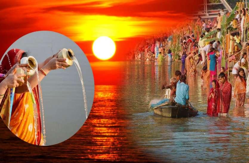 chhath puja: छठ पर्व पर बन रहे कई शुभ संयोग, फलदायी और समृद्धिदायक है पूजन