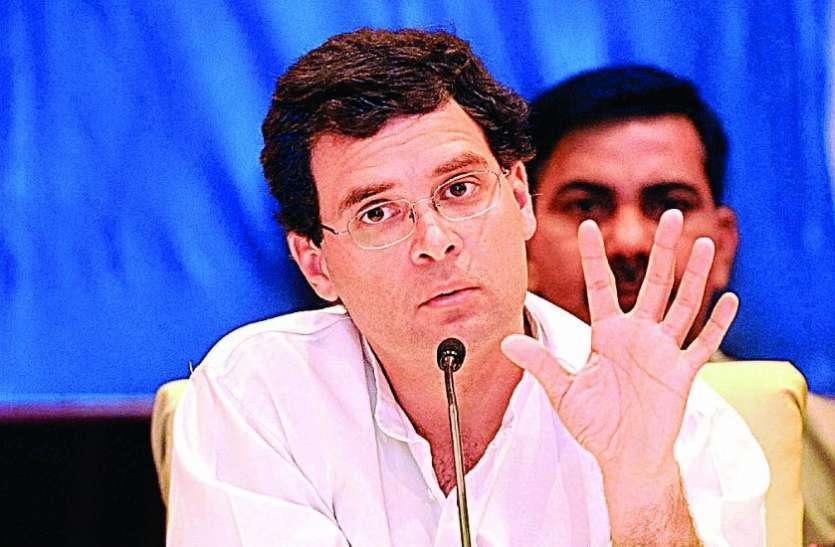 जगदलपुर पहुंचे कांग्रेस के राष्ट्रीय अध्यक्ष राहुल गांधी, मंच पर आते ही घेरा भाजपा सरकार को