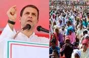CG Election 2018: छत्तीसगढ़ में फिर बोले राहुल, कांग्रेस की सरकार बनने के बाद 10 दिन गिनना, किसानों का कर्ज माफ करके दिखा दूंगा