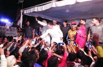 Chhattisgarh Election: केंद्र और राज्य की सरकार पर राहुल ने जमकर साधा निशाना, कहा- भाजपा ने सिर्फ अपने दोस्तों का ही भला किया