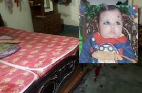 3 साल के मासूम बेटे की हत्या के बाद मां ने खुद को भी गोली से उड़ाया