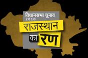 भोर तक 'नो शोर', आमजन को मिलेगा आराम, रात 10 से सुबह 6 बजे तक चुनाव संबंधी पोस्ट प्रतिबंधित