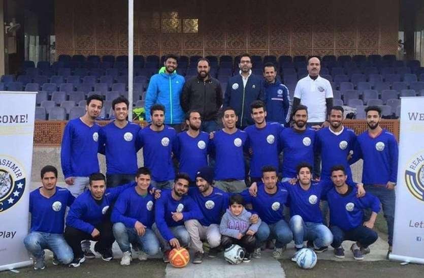 कश्मीर घाटी में फुटबॉल को आगे बढ़ाएगा रियल कश्मीर एफसी