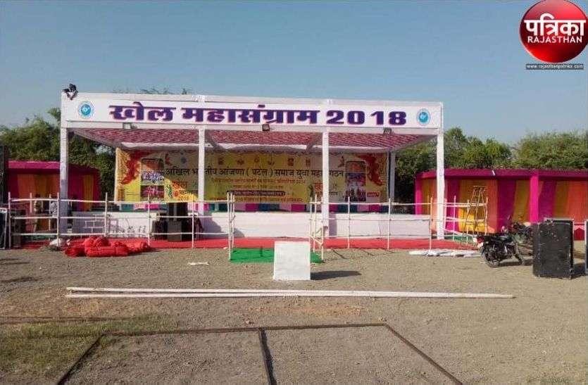 बींजा में राष्ट्रगान संग होगा खेल महाकुंभ का आगाज