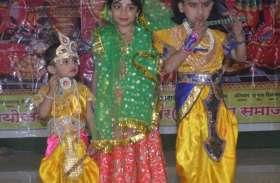 फैंसी ड्रेस प्रतियोगिता में बच्चों ने बिखेरा जलवा