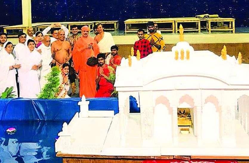 श्रवणबेलगोला में उतर आया पावापुरी का जल मंदिर