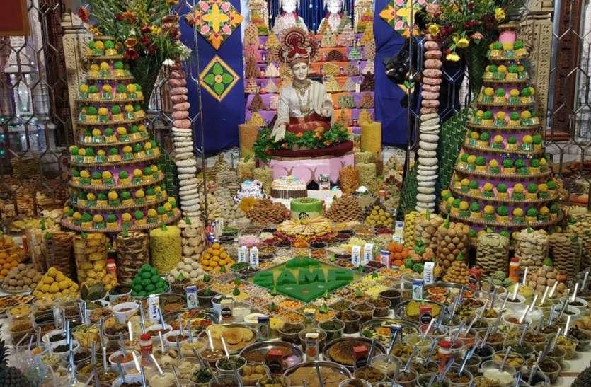 मंदिर दर्शन से नूतन वर्ष की शुरुआत