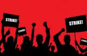 तबादला नीति पर शिक्षकों का विरोध प्रदर्शन