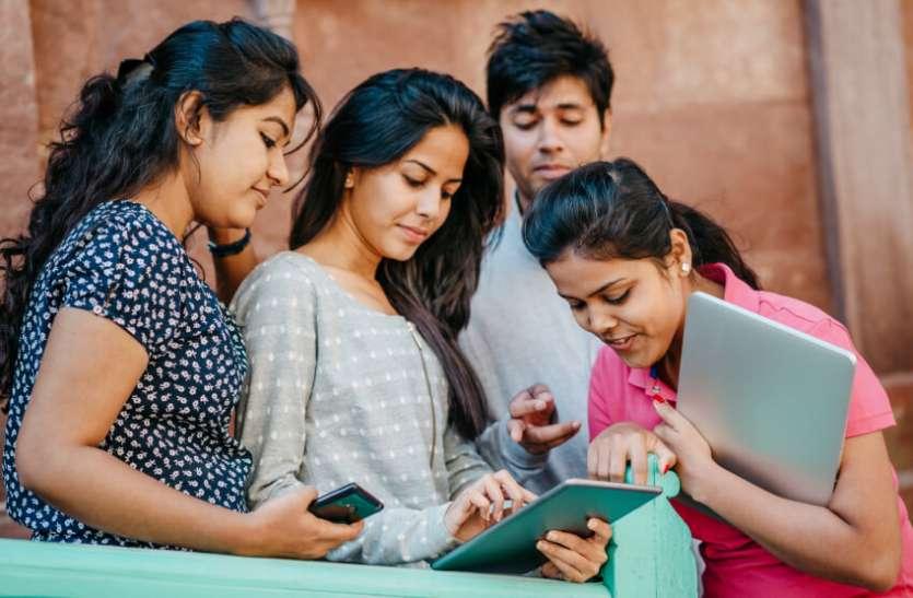 इस योजना के तहत छात्रवृत्ति पा सकेंगे छात्र,फिर आवेदन का मौका