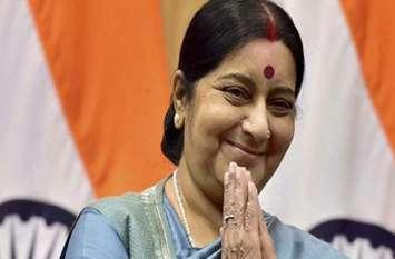 विदेश मंत्री सुषमा स्वराज का छत्तीसगढ़ दौरा आज, इन जगहों पर सभाओं को करेंगी संबोधित