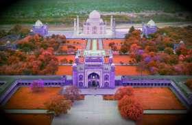 ताजमहल के शहर आगरा का नाम बदलने की उठी मांग, भाजपा विधायक ने सीएम योगी को लिखा पत्र
