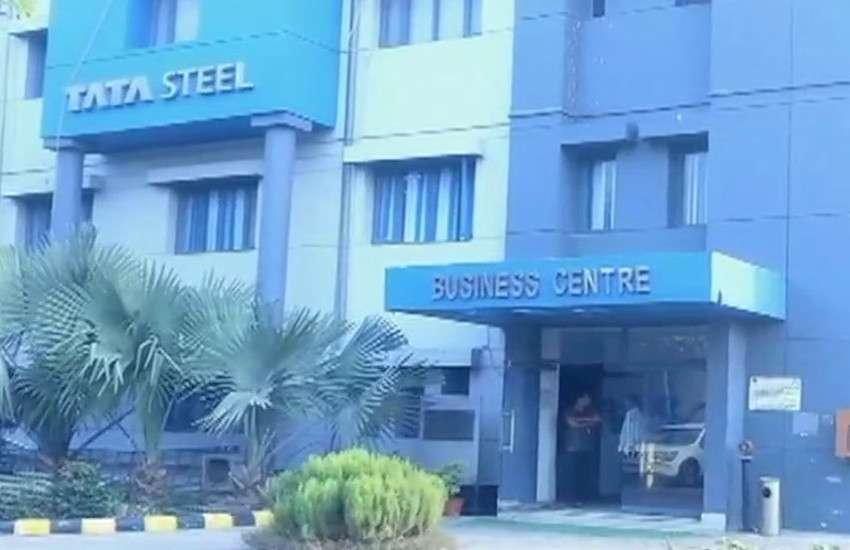 tata steel office