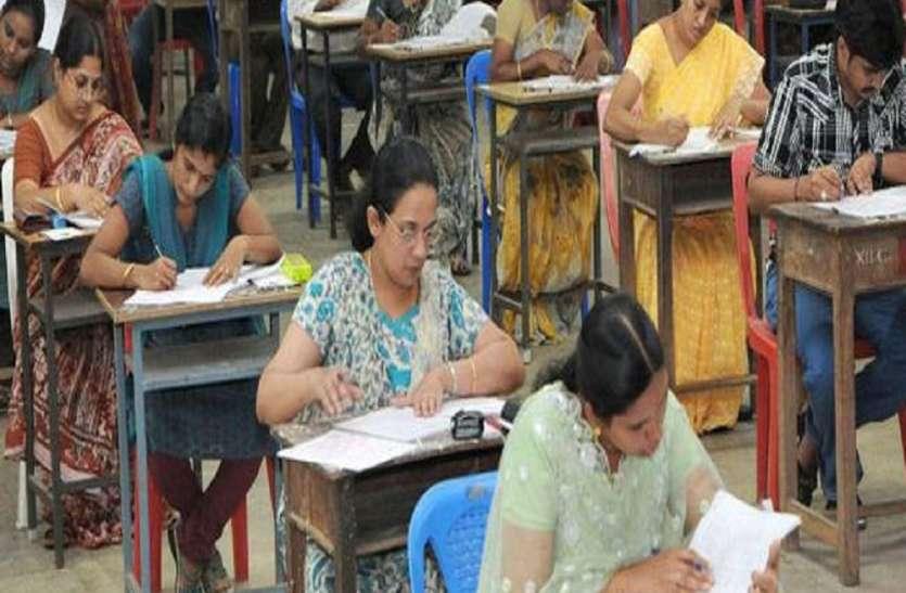 टीईटी परीक्षा से लेकर रेलवे तक पढ़ें अब तक की यह प्रमुख खबरें