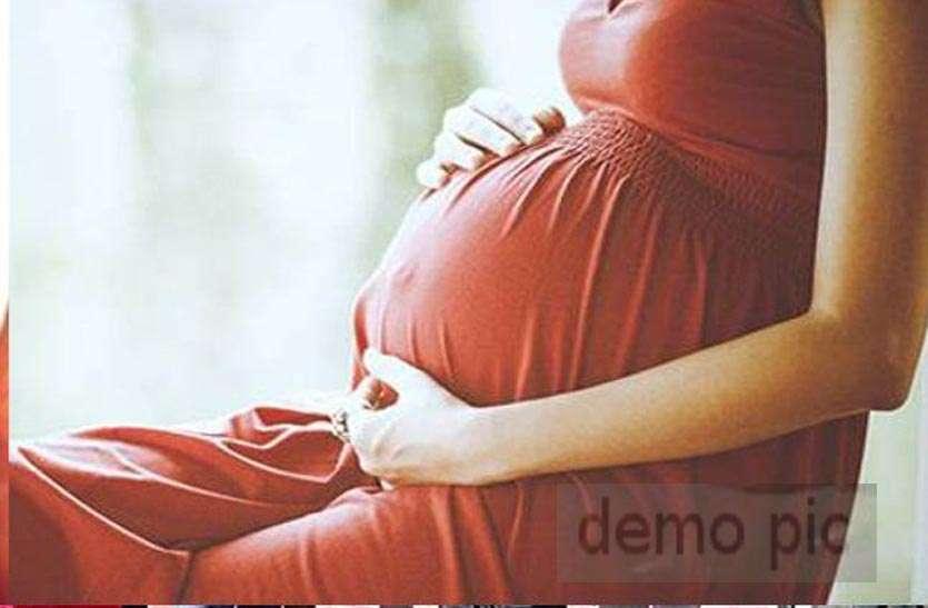 महिला के साथ मारपीट में गर्भस्थ शिशु की हुई मौत, नाजुक हालत में महिला को किया रैफर