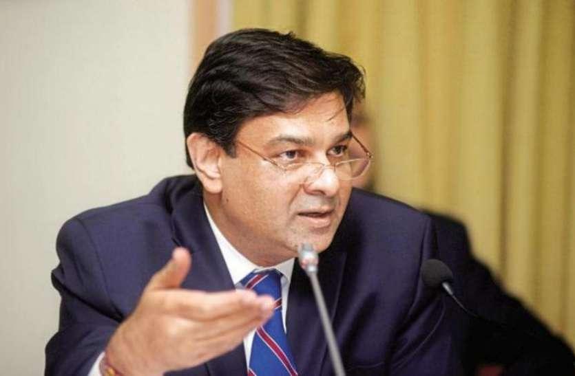 9.59 लाख करोड़ रुपए का रिजर्व फंड है RBI-सरकार के बीच विवाद की वजह