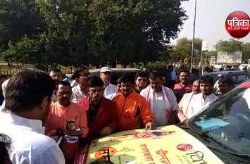 मतदान की अलख जगाने विप्र फाउंडेशन की चैतन्य रथ यात्रा जयपुर से रवाना