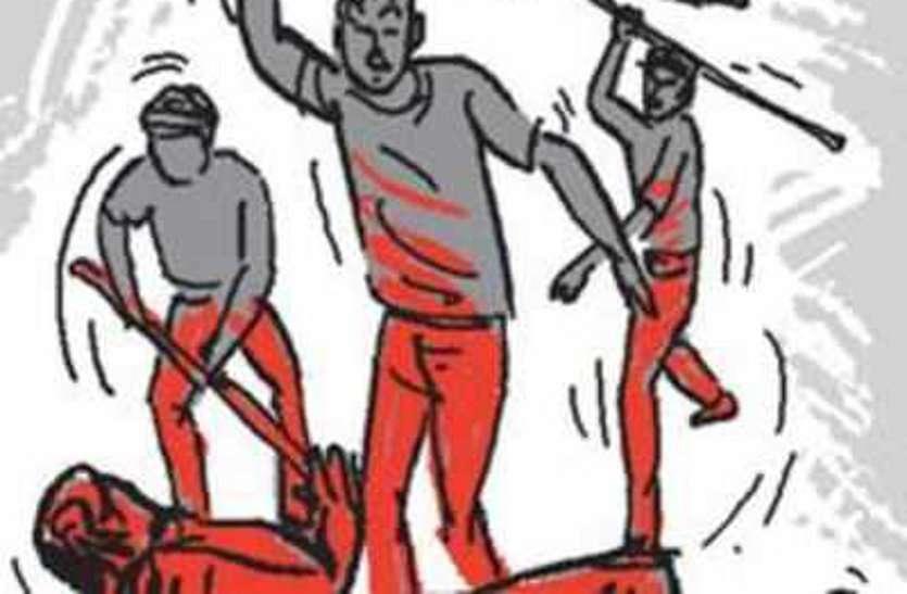 मारपीट के बाद रस्सी में बांध युवक को फेंका