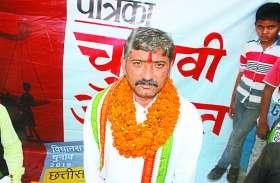 CG ELECTION 2018 : जनता ने गिनाई समस्याएं राजेंद्र ने कहा धरम-सिया ने कुछ नहीं किया मैं करूंगा, देखें विडियो