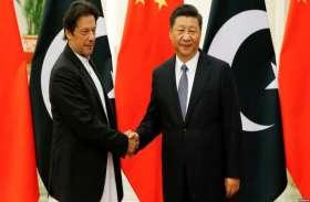 चीन के मुरीद हुए पीएम इमरान खान, कहा- चीनी मॉडल से गरीबी हटाएंगे पाकिस्तान की गरीबी