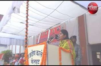 केंद्रीय मंत्री अनुप्रिया पटेल की सेहत में सुधार BHU से दिल्ली रवाना
