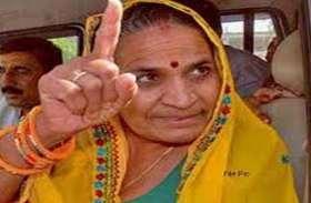 गोलमा देवी सपोटरा से भाजपा की उम्मीदवार, राज्यसभा सांसद डॉ. किरोड़ीलाल मीना का पत्नी है गोलमा देवी
