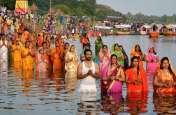 Chhath 2018: नहाय खाय के साथ हुआ शरु हुआ छठ महापर्व, जानें महत्व