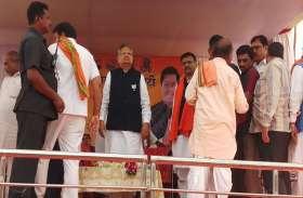 Big Breaking: कांग्रेस को बड़ा झटका, CM के सामने कांग्रेस के वरिष्ठ नेता सहित पांच सौ कार्यकर्ताओं ने किया BJP प्रवेश