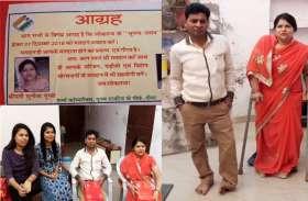 राजस्थान के इस दिव्यांग दंपति ने की अनूठी पहल, बेटी की शादी के जरिए लोकतंत्र के पर्व में आहुति के लिए अपील